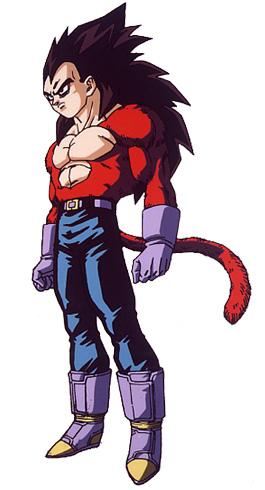 すべての講義 キャラクター ぬりえ : 超サイヤ人4ベジータ : 【Zの ...