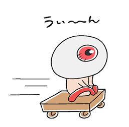 ゆる~いゲゲゲの鬼太郎 公式サ...