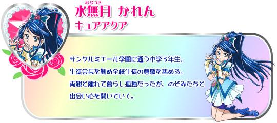 Yes!プリキュア5...