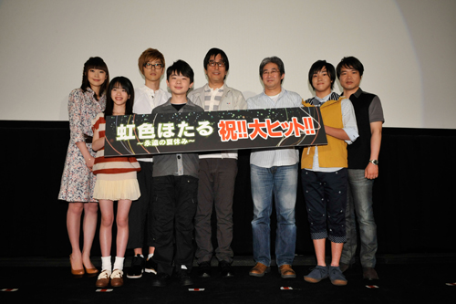 5月19日(土)映画「虹色ほたる~永遠の夏休み~」が初日を迎え、監督やボイスキャストによる舞台挨拶を行いました。