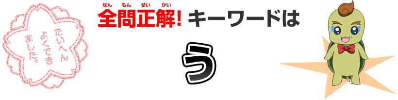 メモ書きスレYouTube動画>84本 ニコニコ動画>1本 ->画像>1541枚