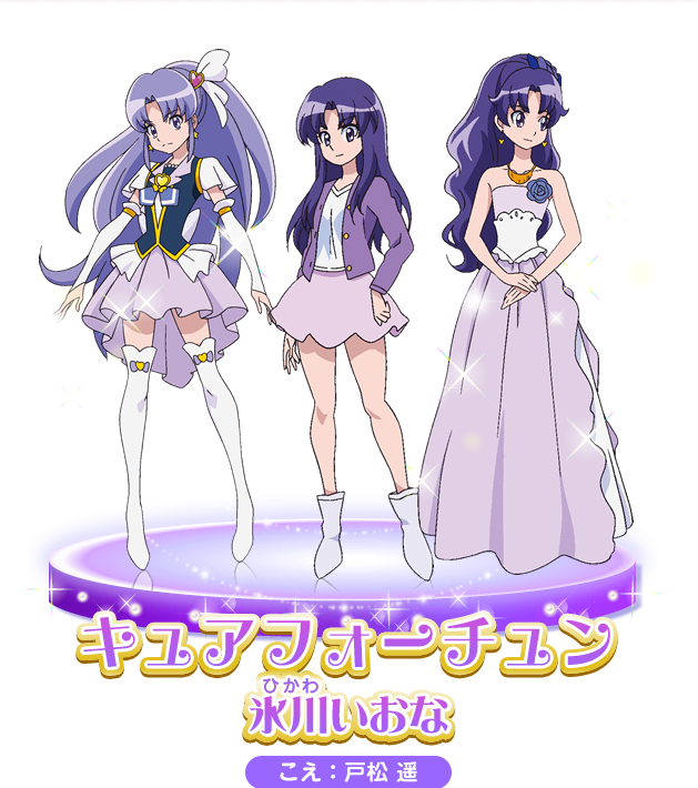 http://www.toei-anim.co.jp/movie/2014_precure_happinesscharge/sp/img/charactor/c04_1_main.png
