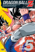 http://www.toei-anim.co.jp/ptr/dragonball/z/common_img/j05.jpg