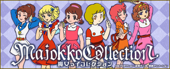Majokko Collection