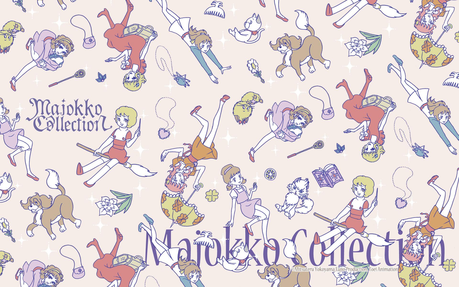 Majokko Collection 魔女っ子コレクション 公式サイト 東映アニメーション