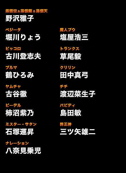八奈見乗児の画像 p1_29