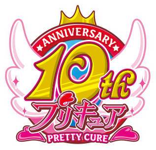 http://www.toei-anim.co.jp/tv/happinesscharge_precure/images/top/logo_10th.png