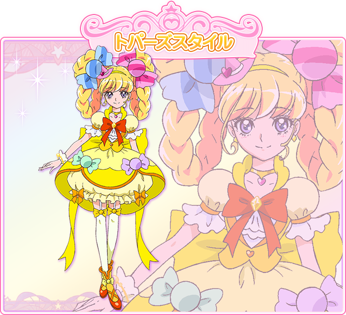すべての講義 2歳 勉強 : Maho Girls Precure Cure Miracle
