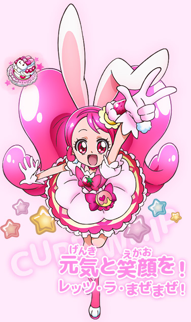 http://www.toei-anim.co.jp/tv/precure_alamode/images/character/precure/chara_01.jpg