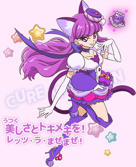 http://www.toei-anim.co.jp/tv/precure_alamode/images/character/precure/chara_04.jpg