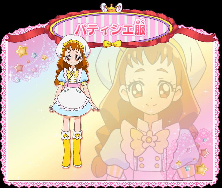 キラキラ☆プリキュアアラモードの画像 p1_36