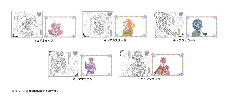 マクドナルドのハッピーセット「キラキラ☆プリキュアアラモード