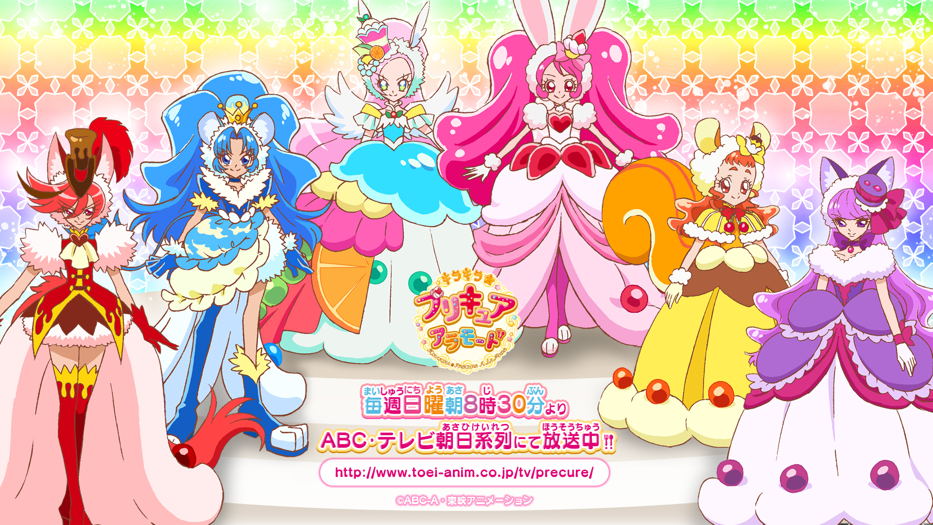 Kirakira Precure A La Mode - GerSub - Folge 7 Anime4You