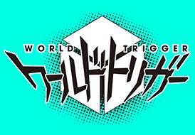 大人気連載中!ワールドトリガーの高画質なアニメ画像まとめ!